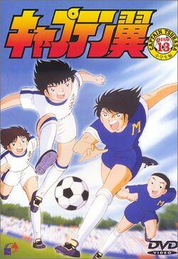 Captain Tsubasa portada