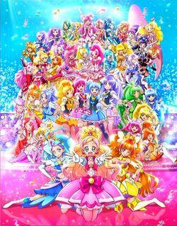 Pretty Cure All Stars Carnaval de Primavera♪