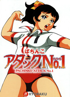 Attack No1