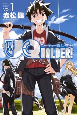 UQ Holder