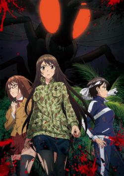 Kyochuu Rettou OVA