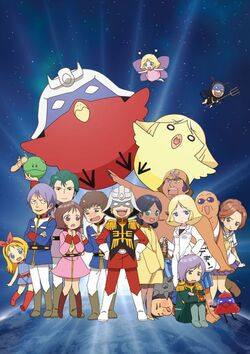 Mobile Suit Gundam-san portada