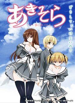 Aki Sora portada
