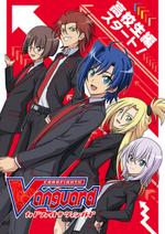 Cardfight!! Vanguard- Zoku Koukousei-hen