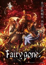 Fairy-gone