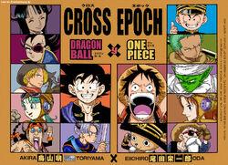 Dragon Ball × One Piece