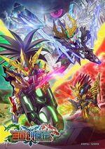 SD Gundam World Sangoku Souketsuden