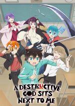 A Destructive God