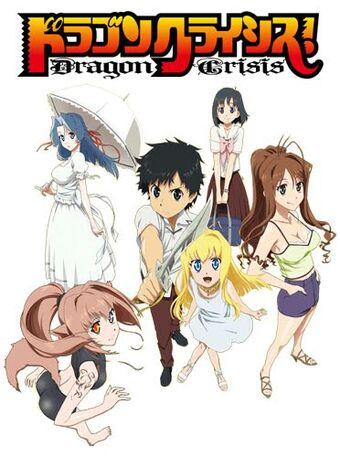 Dragón Crisis! Anime Completo Sub Español por Mega