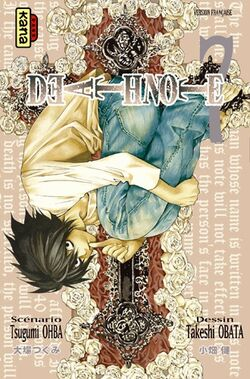Death Note - Tome 7