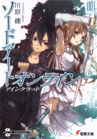 File:Sword Art Online Vol 01 cover.jpg