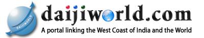 File:Daijiworld logo.jpg