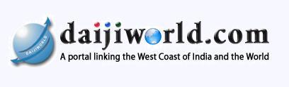 File:Daijiworld logo1.jpg