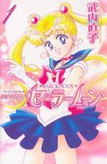 Portada sailor moon manga