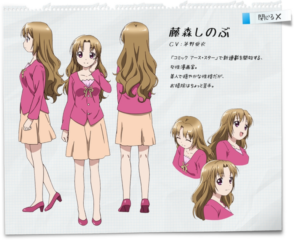 File:Shinobu's character design.png