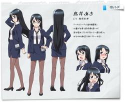 Aki's character design