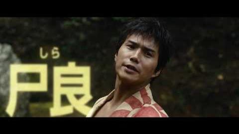 映画『無限の住人』キャラクターPV(ぶっとび悪人篇)【HD】2017年4月29日公開