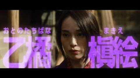 映画『無限の住人』キャラクターPV(それでもスキ篇)【HD】2017年4月29日公開
