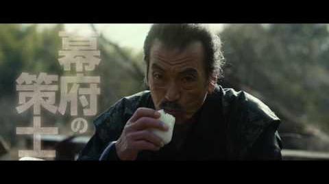 映画『無限の住人』キャラクターPV(たくらみ篇)【HD】2017年4月29日公開