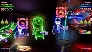 Luigi mansion arcade111