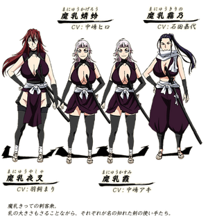 Manyuu Assassin Squad