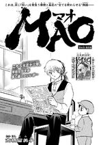 MAO Chapter 45
