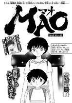 MAO Chapter 21
