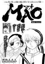 MAO Chapter 26