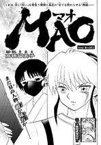 MAO Chapter 36
