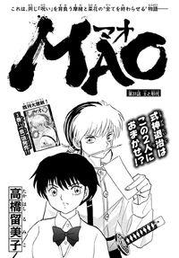MAO Chapter 31
