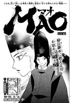 MAO Chapter 42