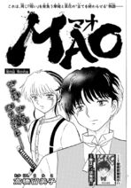 MAO Chapter 29