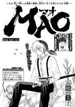 MAO Chapter 25