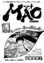 MAO Chapter 20