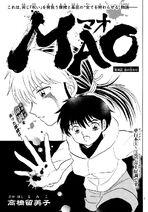 MAO Chapter 38