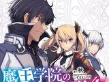 Light Novel Volume 4 (I)