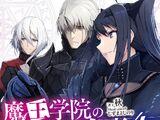 Light Novel Volume 4 (II)