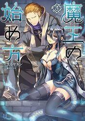LN Volume 3