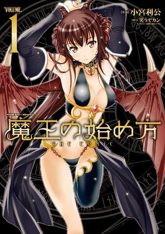 File:Manga Volume 1.jpg