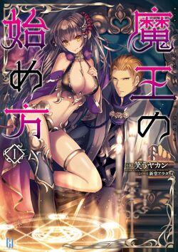 LN Volume 1
