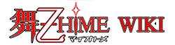 Wiki-wordmark Mai-Otome