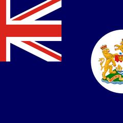 Hong Kong (1959 flag).