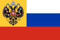 FlagOfTheRussianEmpire