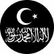 Arabiakseal