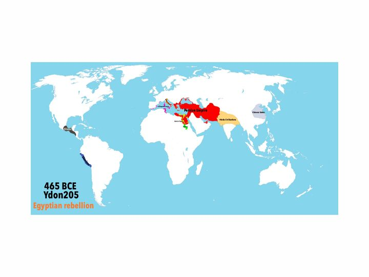 Egyptianrebels-mapcontest