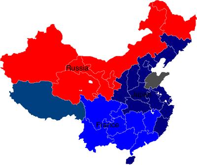 ChinaPartition