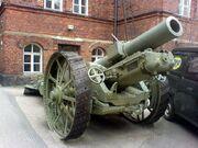 BL 8-inch Howitzer Mk-VI