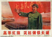 ChineseposterE15-455