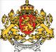 Coa Kingdom of Bulgaria