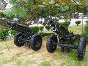 M116 Artillery